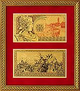 Золотые деньги империи Александра Македонского, необычный подарок